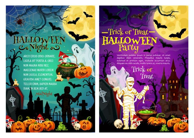 Halloween-de affiche van de verschrikkingspartij met griezelige brij royalty-vrije illustratie
