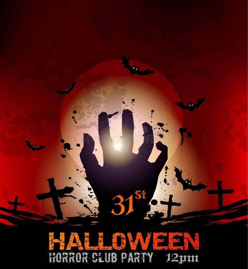 Halloween-de Partijachtergrond van de Vreesverschrikking vector illustratie
