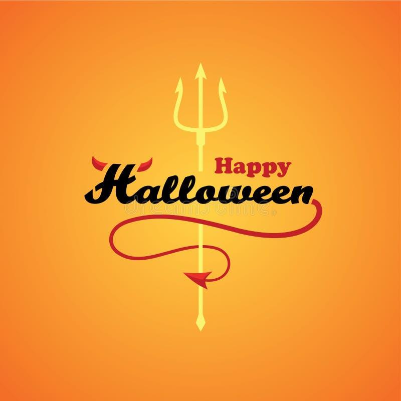 Halloween1 felice illustrazione vettoriale