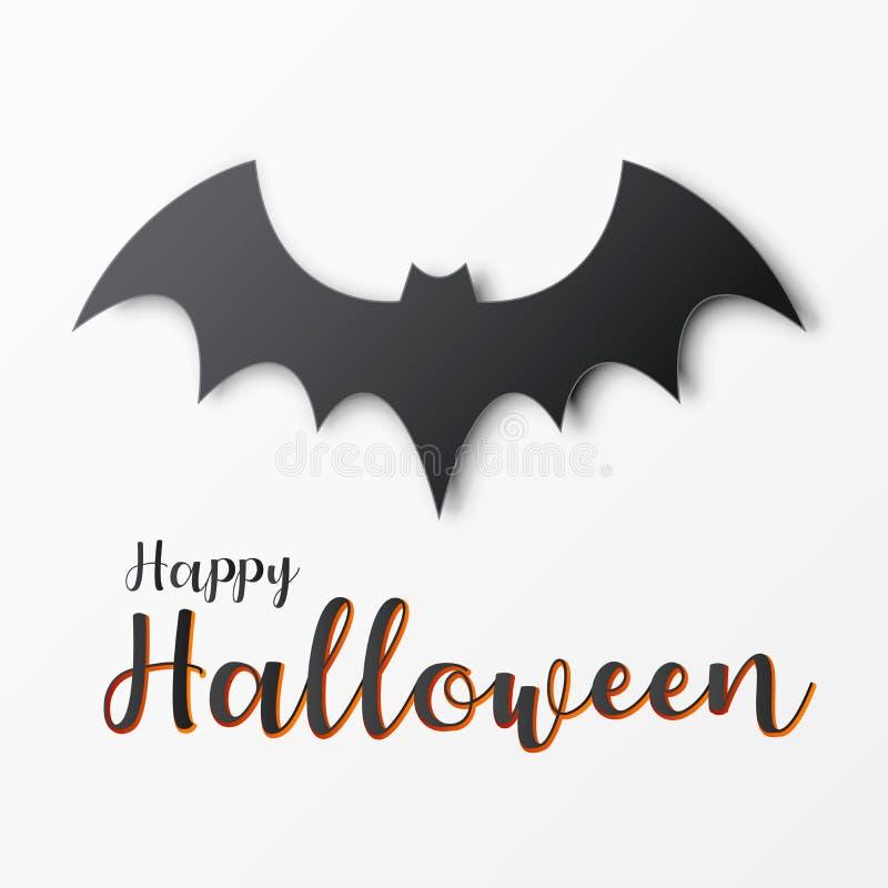 Halloween feliz Vector a ilustração com a aranha dos bastões para a bandeira, cartaz, cartão, convite do partido Vetor ilustração royalty free