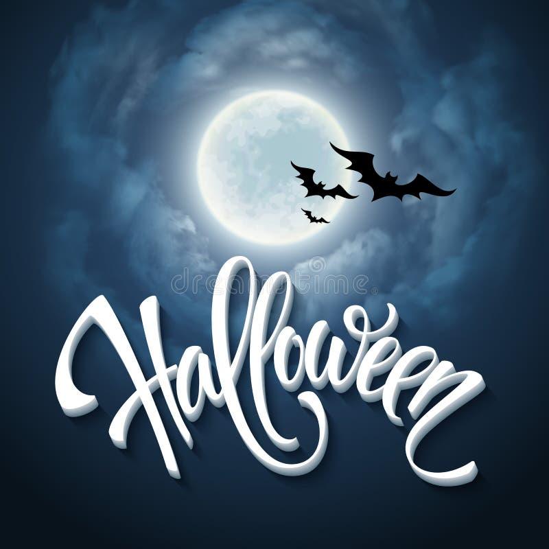Halloween-ontwerp met volle maan met blauwe hemel Vector illustratie stock illustratie