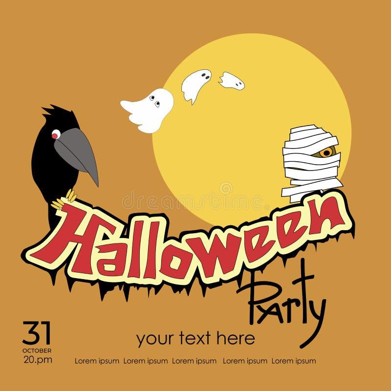 Halloween-Partijuitnodiging Beeldverhaalillustratie met griezelig, raaf en brij royalty-vrije illustratie