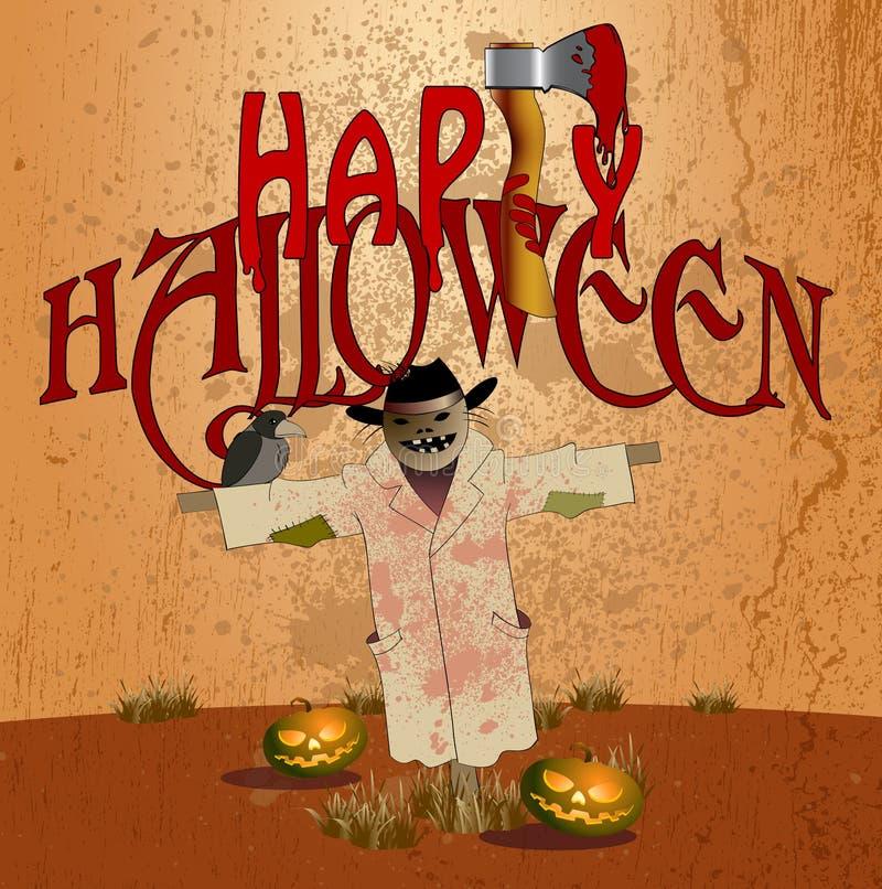 Halloween party006 illustrazione di stock