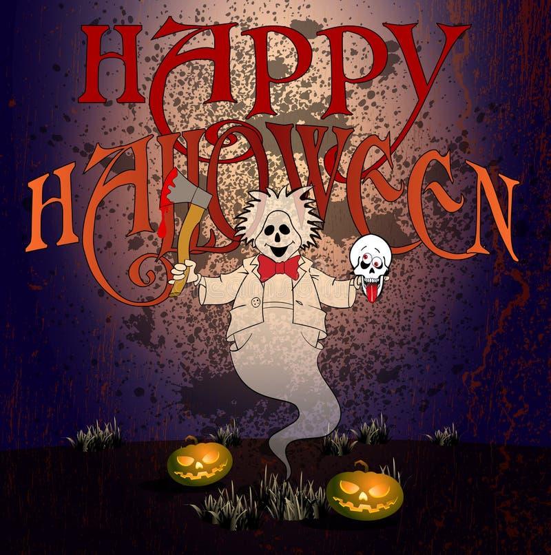Halloween party009 illustrazione di stock