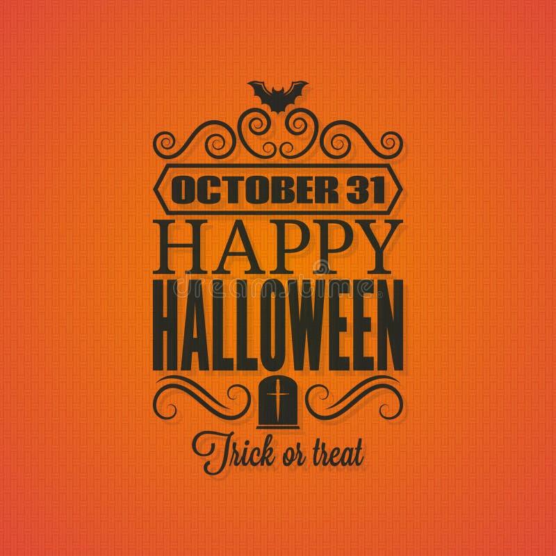 Halloween party invitation card background vector illustration