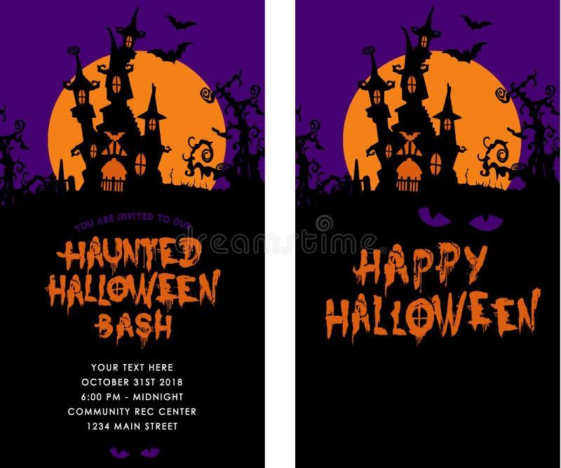 Halloween Party Invitation royalty free illustration