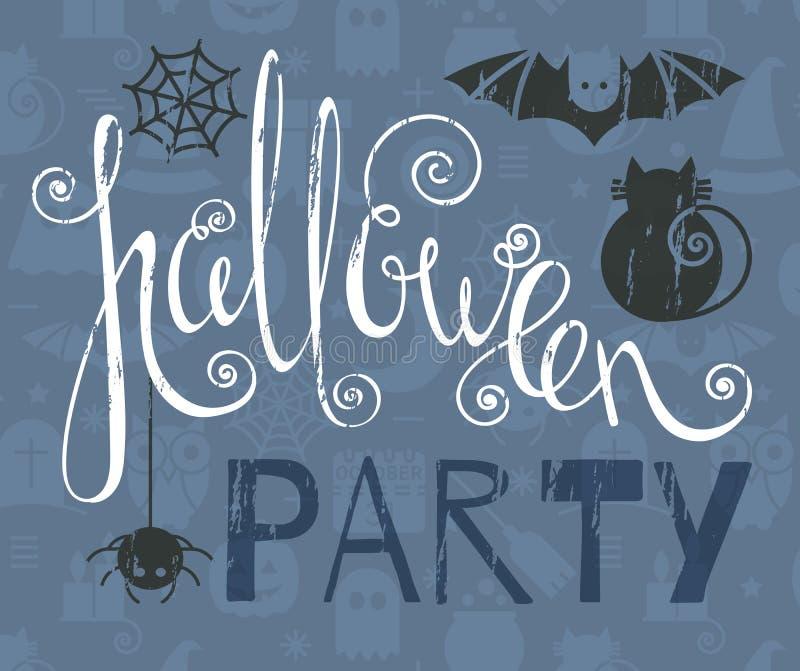 Halloween przyjęcia rocznika grunge plakat ilustracja wektor