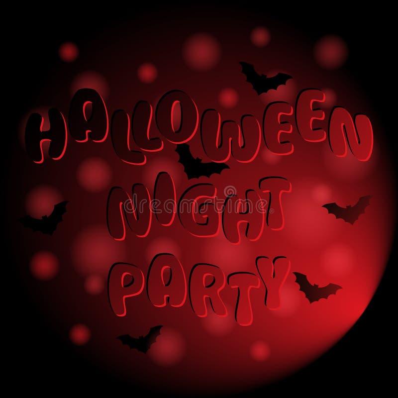 Halloween przyjęcia tło z literowaniem i nietoperzami ilustracja wektor