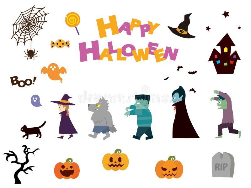 Halloween set2 illustration de vecteur