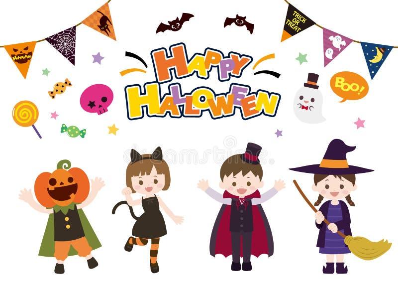 Halloween set4 royalty ilustracja
