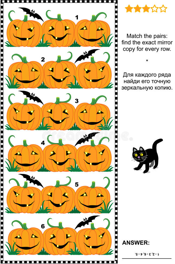 Free Halloween Visual Puzzle With Rows Of Pumpkins Royalty Free Stock Images - 46011049