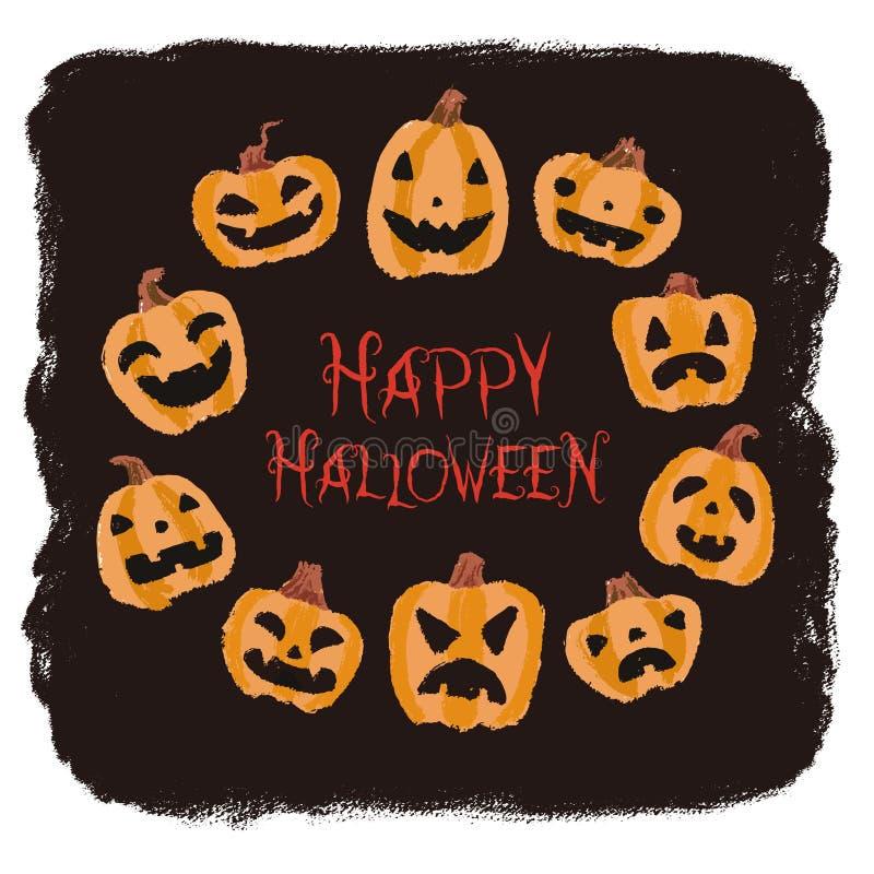 Halloweenowe banie z różnymi wyrazami twarzy ilustracja wektor