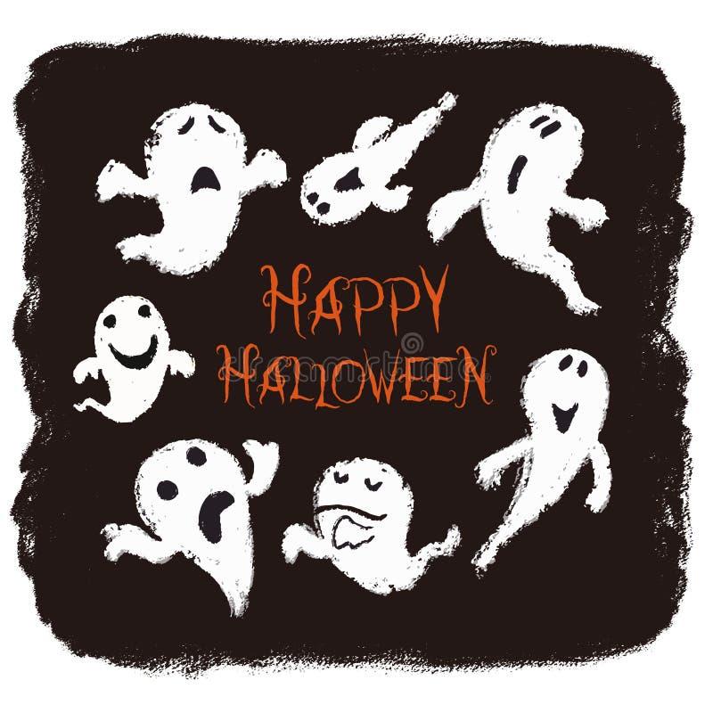 Halloweenowi duchy z różnymi wyrazami twarzy ilustracja wektor