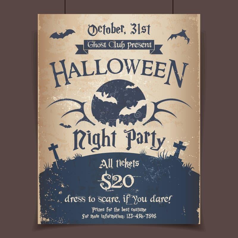 Halloweenowy nocy przyjęcia plakat ilustracja wektor