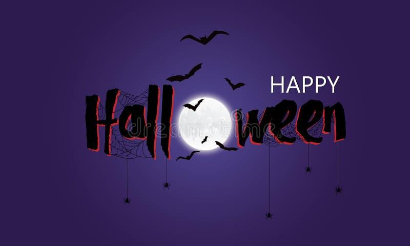 Halloweenowy sprzedaż sztandar z literowaniem i szczegółowym rytownictwa tłem Bania, czarownica kapelusz, czaszka, kotów ręka rys royalty ilustracja