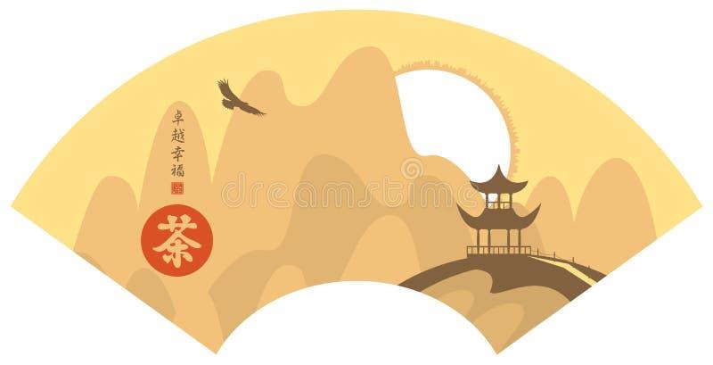 Halny chińczyk ilustracji