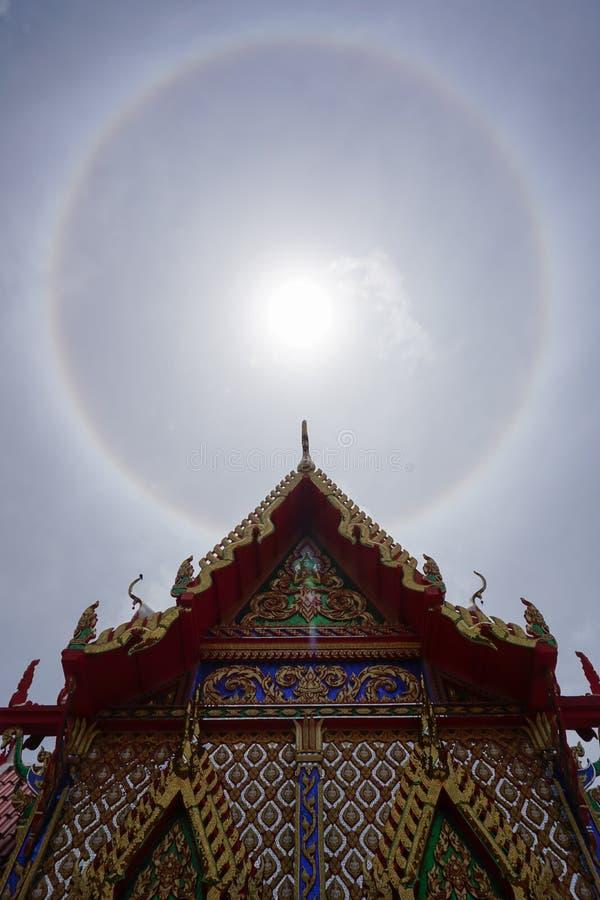 Halo de Sun foto de stock