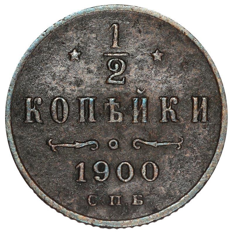 Halv encentmynt för gammalt ryskt mynt royaltyfria foton