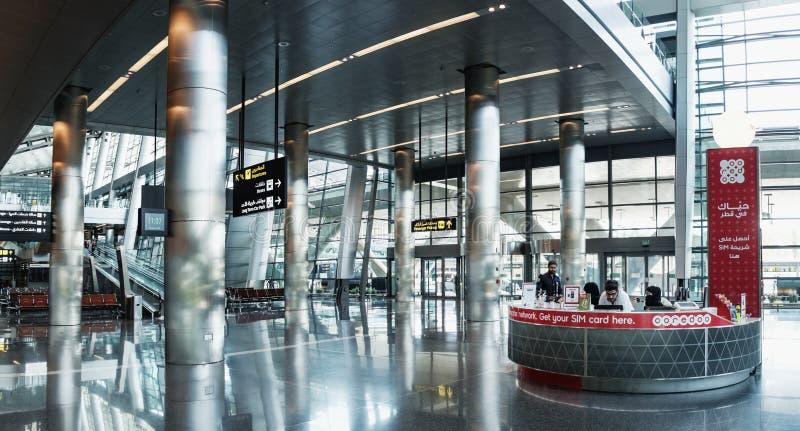 Hamad International Airport dans Doha, Qatar photo stock
