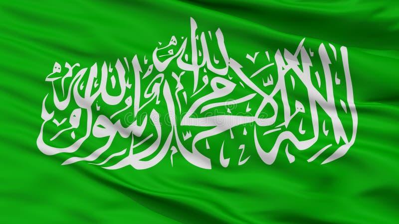 Hamas Flag Closeup View royalty-vrije illustratie