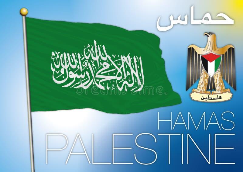 Hamasvlag en wapenschild stock illustratie