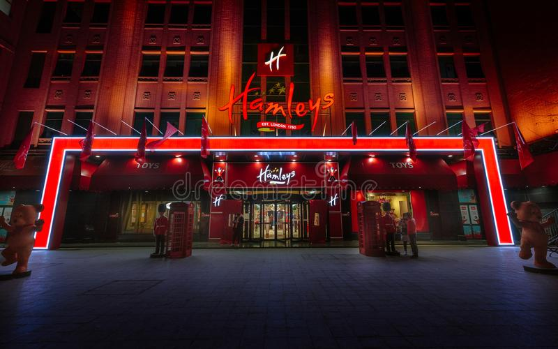 Hamleys to open its largest store in Beijing. Hamleys, Beijing- Dec 23,2017:The Beijing store is undergoing a trial run, which started towards the end of last