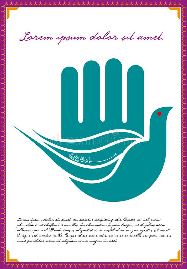 Hamsa, hand of Fatima, vector illustration. royalty free illustration