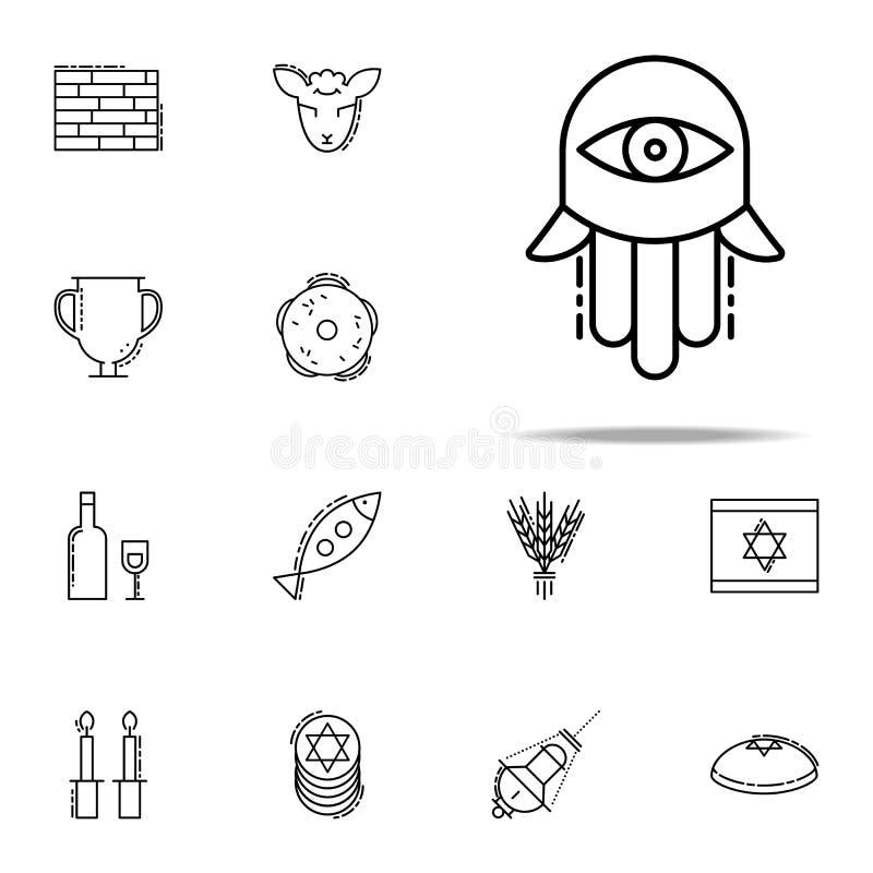 Hamsa handsymbol Universell uppsättning för judendomsymboler för rengöringsduk och mobil vektor illustrationer