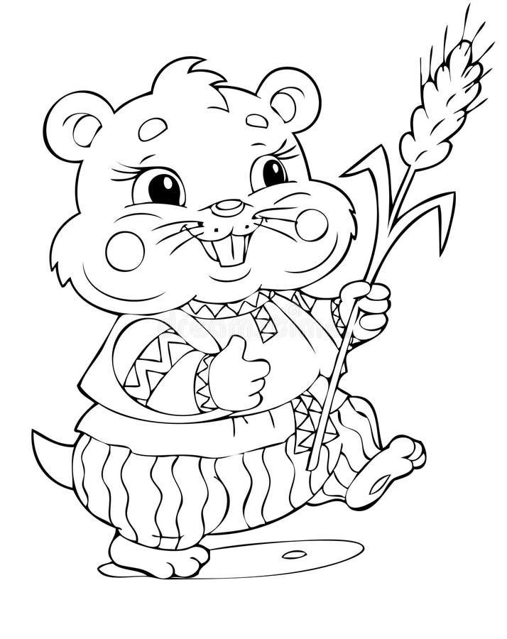 Hamster. Illustration of the joyful hamster royalty free illustration