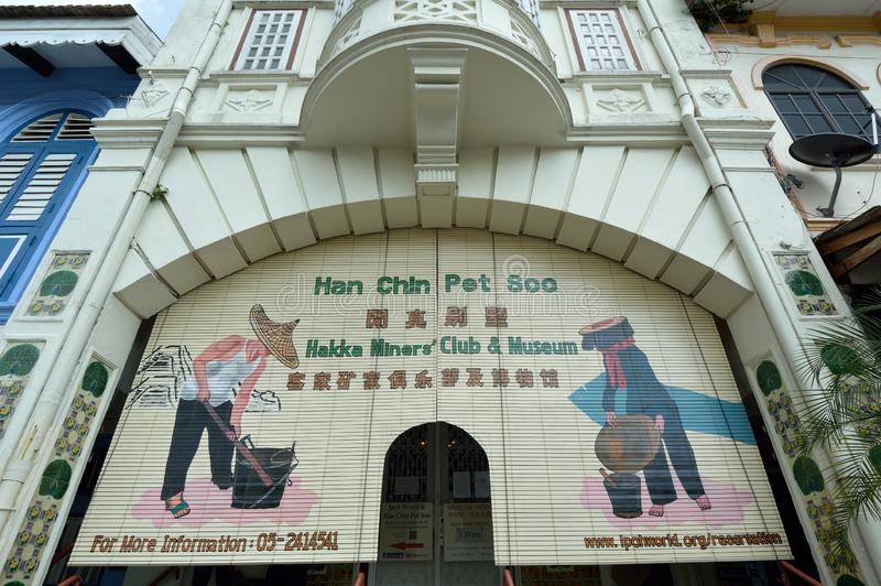 Han Chin Pet Soo. Is Malaysia`s first Hakka tin mining museum managed by Ipoh World Sdn. Bhd. Located on the edge of Ipoh`s Old Town, close to the Kinta River royalty free stock image