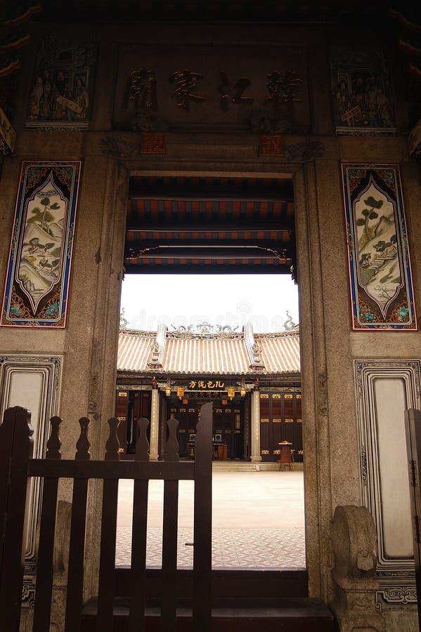 Han Jiang Ancestral Temple stockbilder