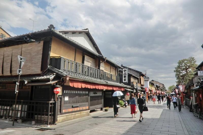 Hanamikoji Street at Gion Kyoto Japan. It is historic place and famous for geiko and maiko. It is a place full of tourists and an important tourist spot in royalty free stock image