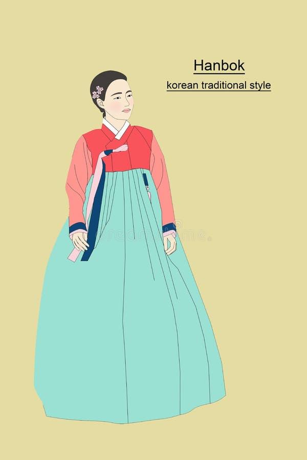 hanbok传染媒介图象的女孩 韩国传统服装 向量例证