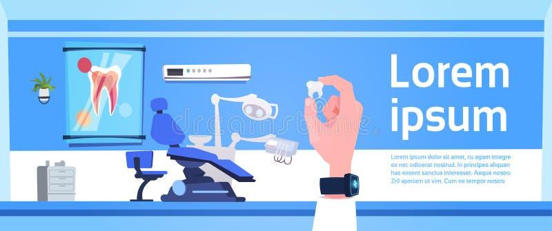 Hand, die Zahn über zahnmedizinisches Büro-Innenzahnarzt-Hospital Or Clinic-Konzept hält vektor abbildung