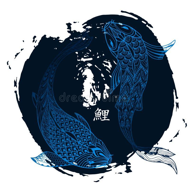 Hand dragen koifisk Japansk karplinje teckning med borsteslaglängden royaltyfri illustrationer