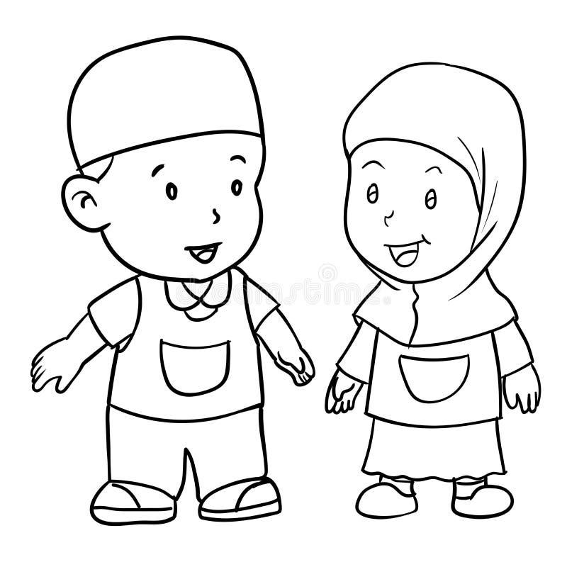 Hand drawing Muslim kids-Vector Illustration stock illustration
