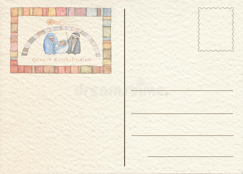 Hand drawn back postcard. Decorated stock illustration