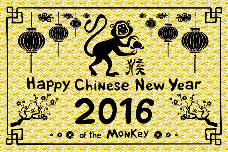 Hand Drawn Chinese New Year Monkeys. Vector Illustration. stock illustration