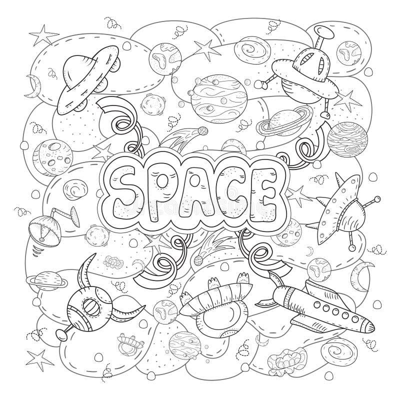 Hand-drawn de krabbels Ruimteillustratie van het contourbeeldverhaal Kleurrijke gedetailleerd, met veel objecten vectorachtergron royalty-vrije illustratie