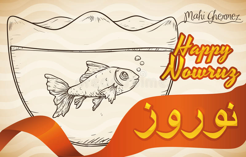 Hand Drawn Design of Fish in a Bowl for Nowruz, Vector Illustration. Poster with hand drawn design of a little goldfish in a bowl with water -or Mahi Ghermez vector illustration