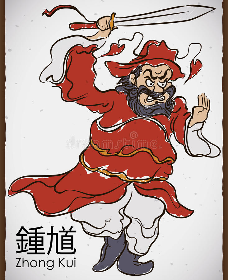 Hand Drawn Design with Traditional Zhong Kui Character, Vector Illustration. Poster with the traditional guardian spirit and ghost slayer Zhong Kui -written in stock illustration
