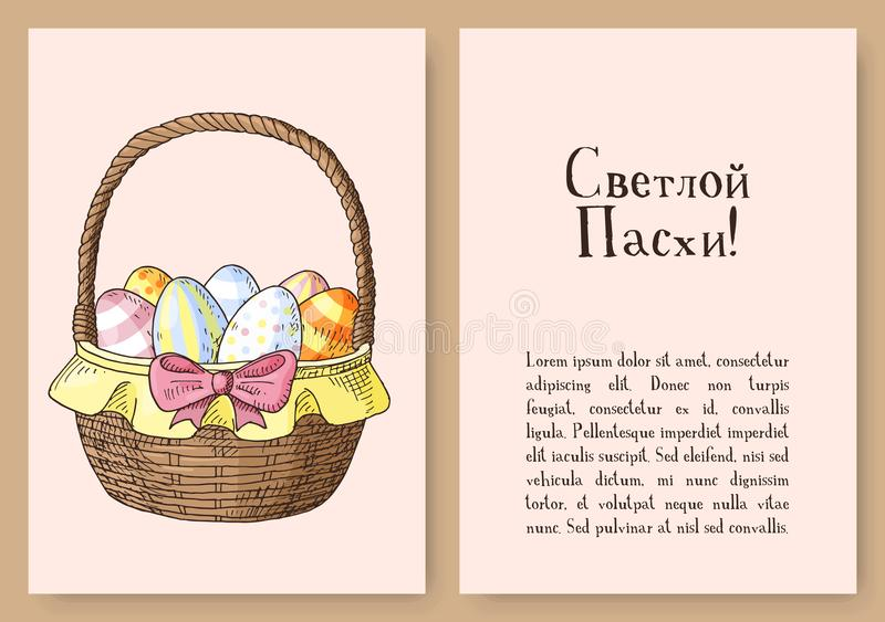 Hand drawn orthodox easter gift card stock vector illustration of download hand drawn orthodox easter gift card stock vector illustration of celebration doodle negle Gallery