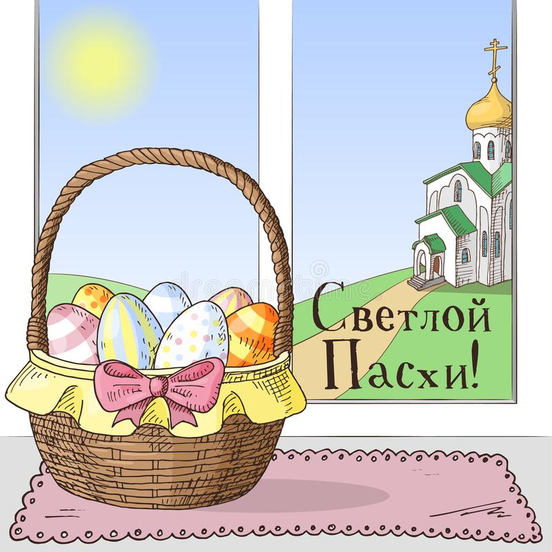Hand drawn orthodox easter gift card stock illustration download hand drawn orthodox easter gift card stock illustration illustration of banner colorful negle Gallery