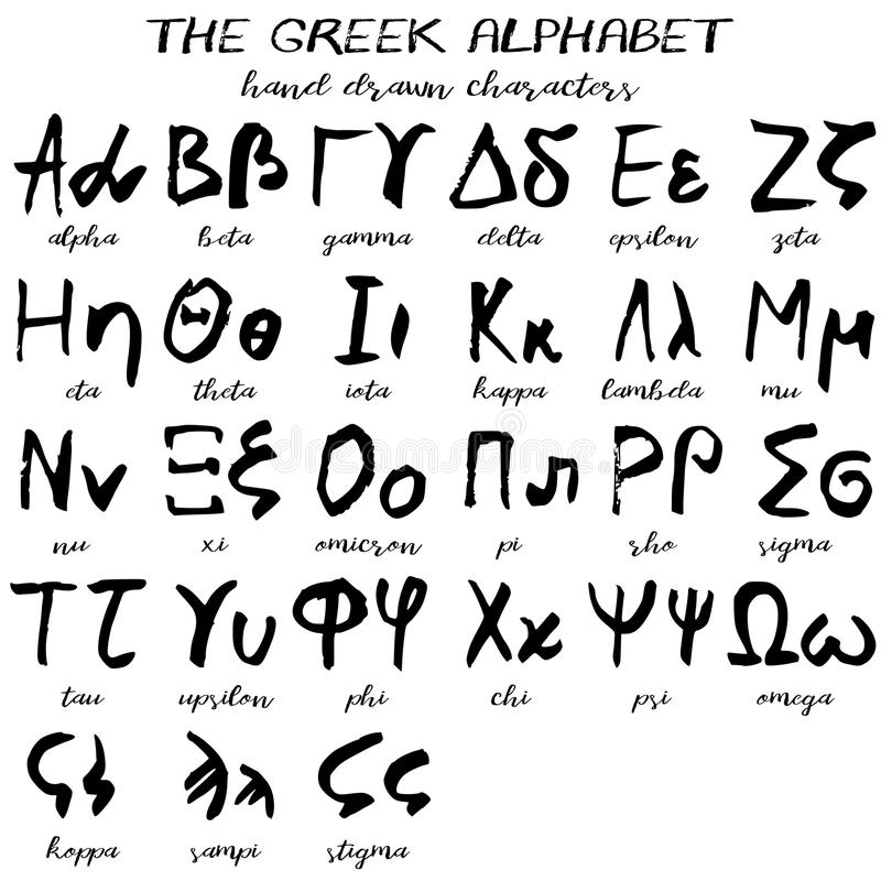 Hand drawn grunge greek alphabet stock illustration