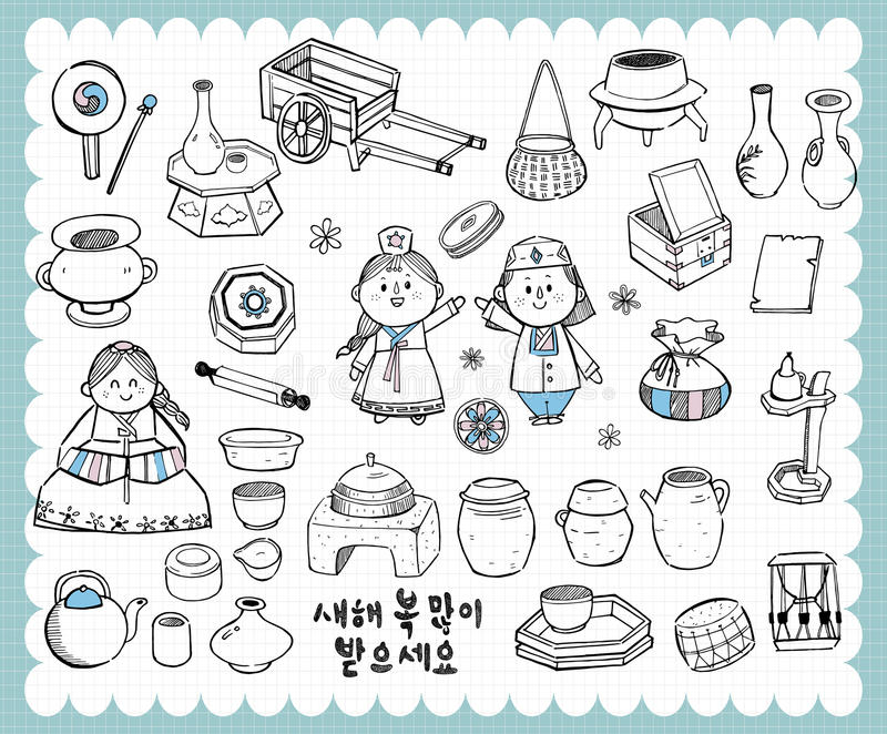 Hand drawn Korean tradition set A. Vintage traditional illustration with Korean folk craft articles in hand drawn style and on the grid background. Perfect royalty free illustration