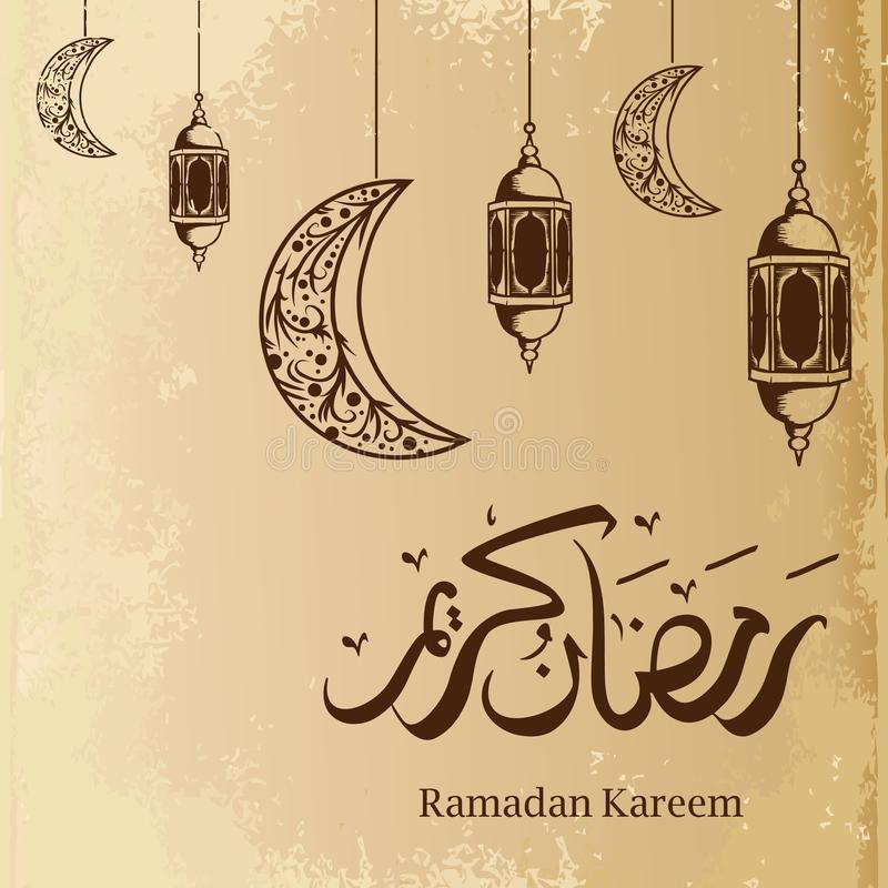 Hand drawn lantern and moon with arabic calligraphy for Ramadan kareem greeting design stock illustration