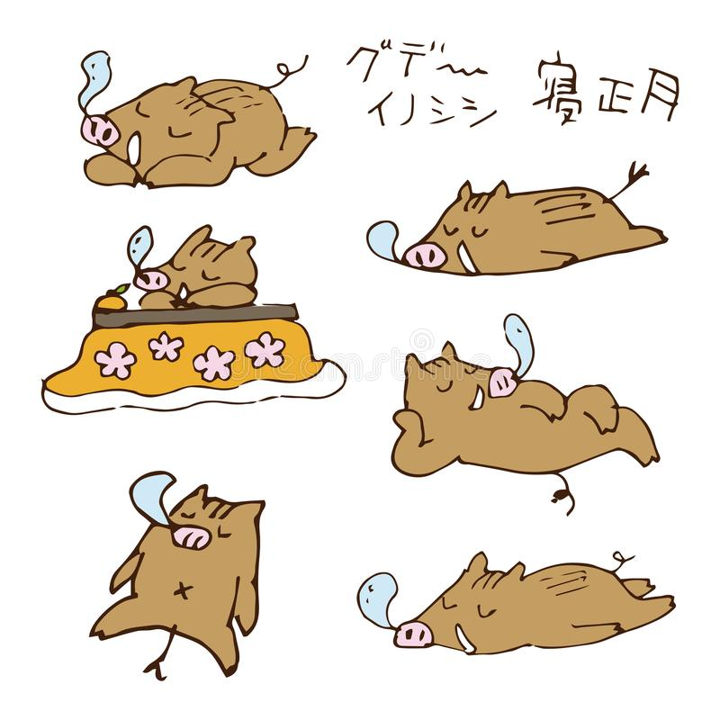 Hand-drawn lazy boars new year illustrations. New year elements / translation of Japanese `lazy boar, lazy new year vector illustration