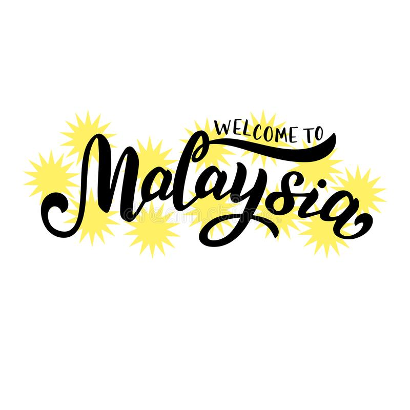 Hand drawn Malaysia tourism logo. Modern print for souveniers. Logotype for banner, website, postcard. stock illustration
