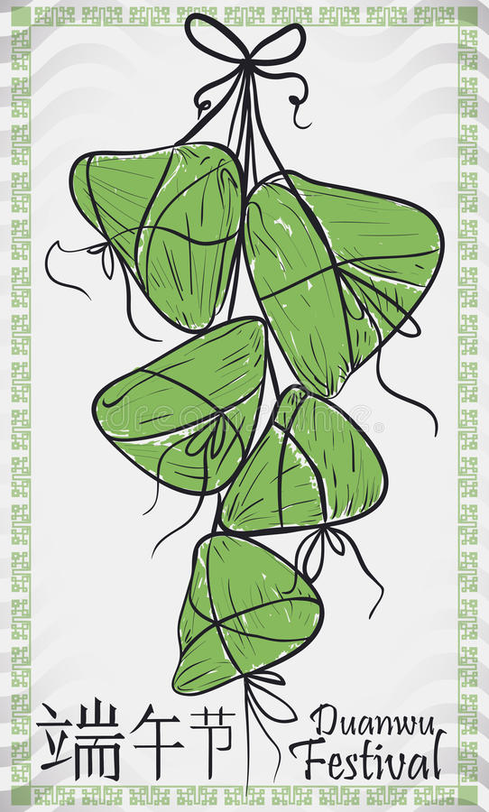 Hand Drawn Poster with Zongzi Dumplings for Duanwu Festival, Vector Illustration. Hand drawn design with Zongzi dumplings ready to be served in Duanwu Festival royalty free illustration