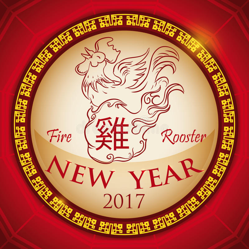 Hand Drawn Rooster in Button to Celebrate Chinese New Year, Vector Illustration stock image